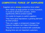 competitive force of suppliers