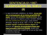 sentencia 61 1997 clasificacion del suelo ii