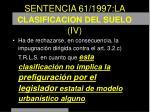 sentencia 61 1997 la clasificacion del suelo iv