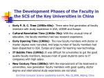 the development phases of the faculty in the scs of the key universities in china
