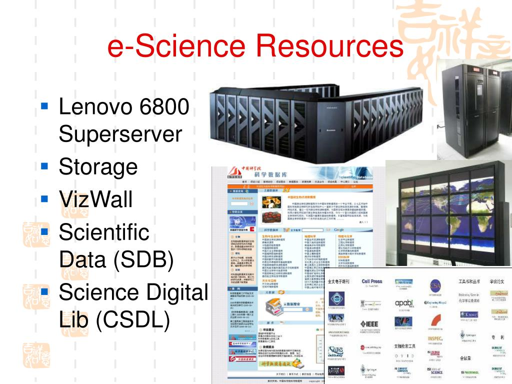 e-Science Resources