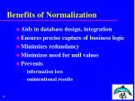 benefits of normalization