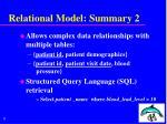 relational model summary 2