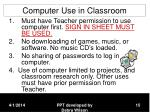 computer use in classroom