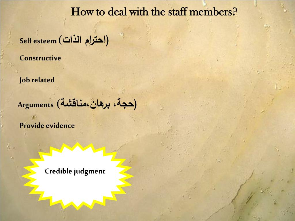 How to deal with the staff members?