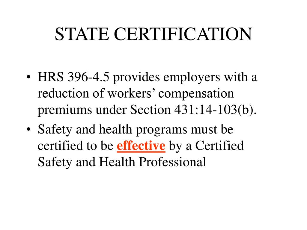 STATE CERTIFICATION