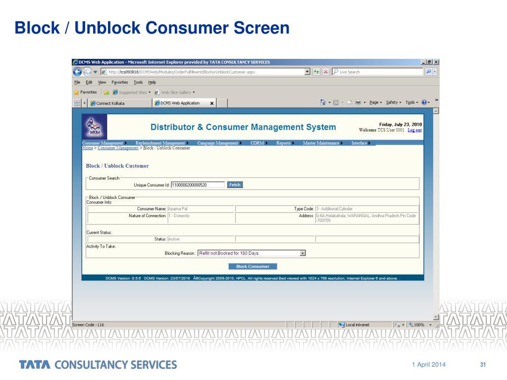 Block / Unblock Consumer Screen