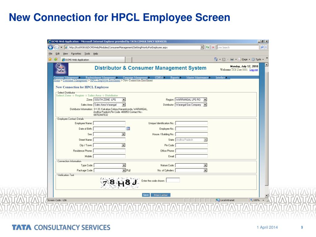 New Connection for HPCL Employee Screen