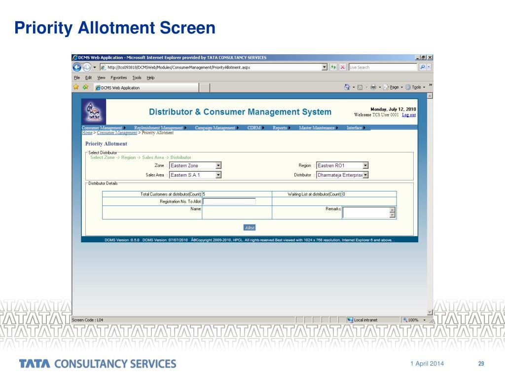 Priority Allotment Screen