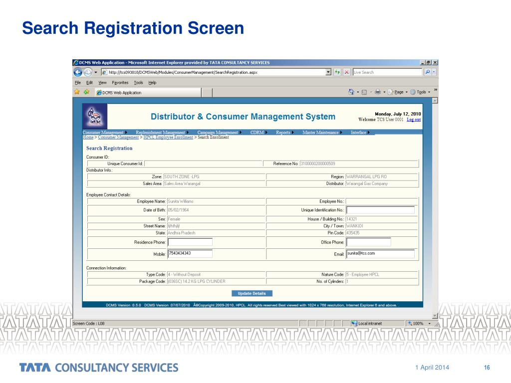 Search Registration Screen