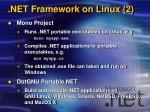 net framework on linux 2