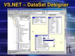 vs net dataset designer