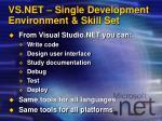 vs net single development environment skill set