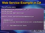 web service example in c