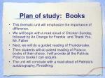 plan of study books