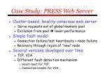 case study press web server