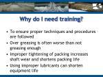 why do i need training