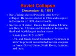 soviet collapse december 8 1991