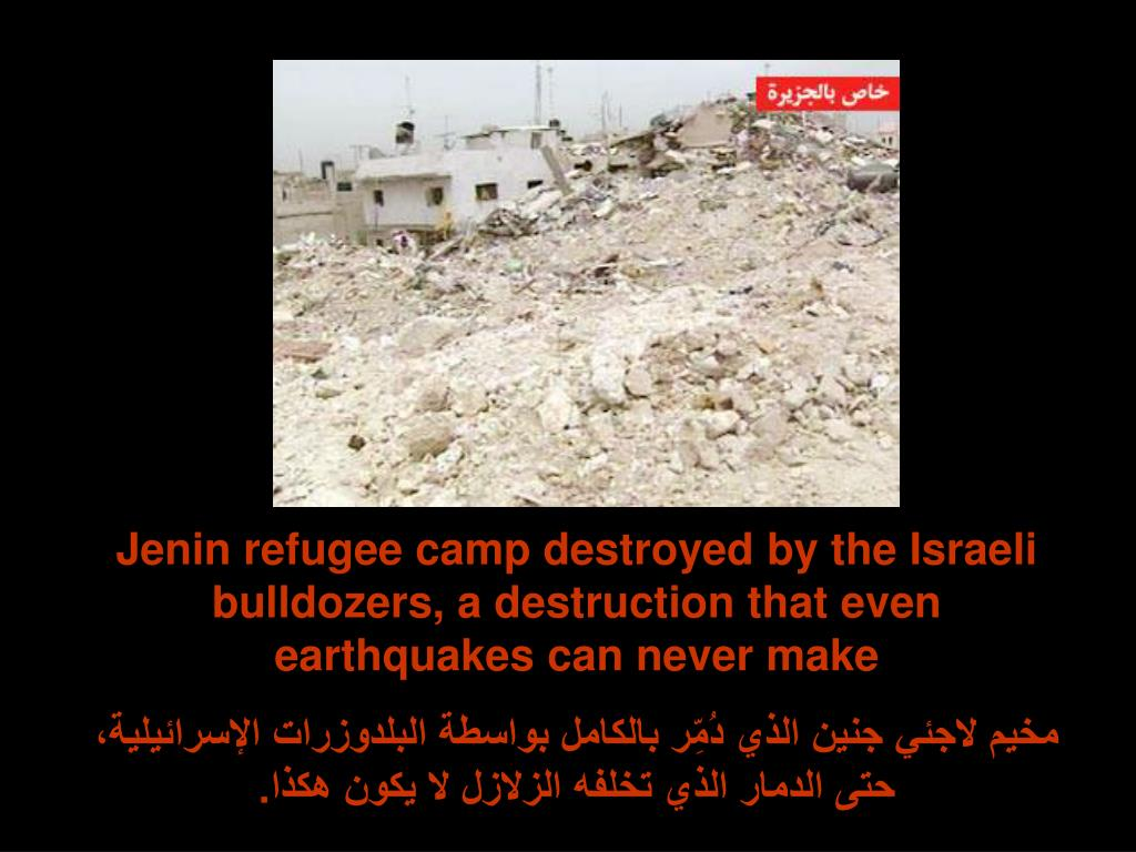 Jenin refugee camp destroyed by the Israeli bulldozers, a destruction that even earthquakes can never make