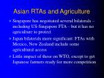 asian rtas and agriculture
