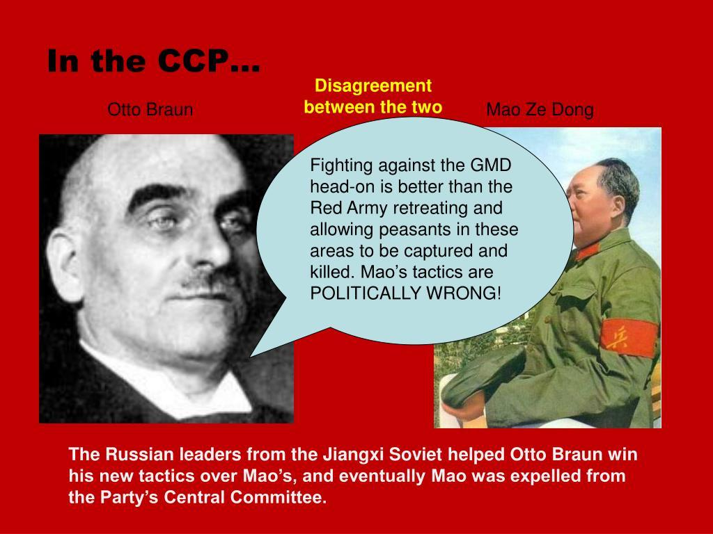 In the CCP…