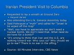 iranian president visit to columbia1