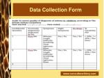 data collection form