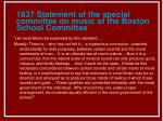 1837 statement of the special committee on music of the boston school committee