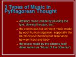 3 types of music in pythagorean thought