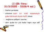 2 ek f kra 31 3 2005 5328 4 md