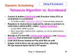 tomasulo algorithm vs scoreboard