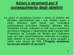 azioni e strumenti per il conseguimento degli obiettivi24