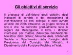 gli obiettivi di servizio4