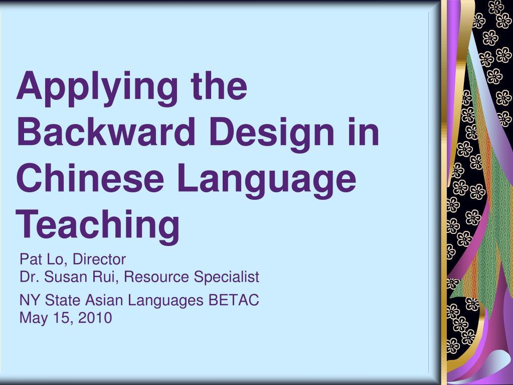 Applying the Backward Design in Chinese Language Teaching