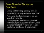 state board of education functions