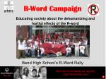 r word campaign