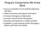 program components we know work