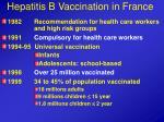 hepatitis b vaccination in france