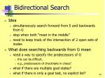 bidirectional search