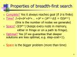 properties of breadth first search