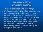 adjudication compensation