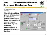 t 15 gps measurement of overhead conductor sag