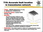 t10 accurate fault location in transmission network