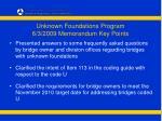 unknown foundations program 6 3 2009 memorandum key points