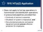 1910 147 a 2 application8