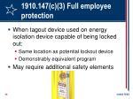 1910 147 c 3 full employee protection