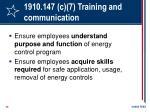 1910 147 c 7 training and communication