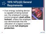 1910 147 c ii general requirements