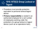 1910 147 f 3 group lockout or tagout