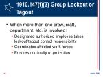 1910 147 f 3 group lockout or tagout48